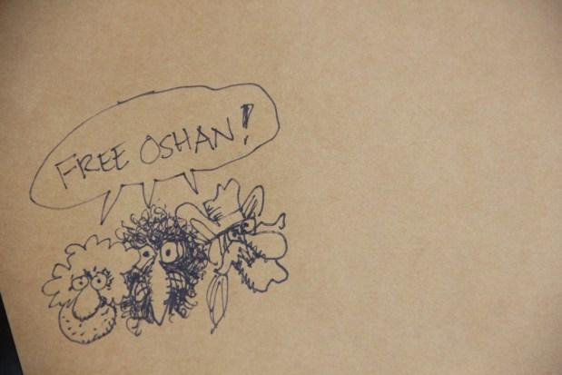 Free Oshan drawing