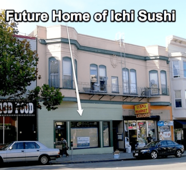 Future Home of Ichi Suchi. Photo: Courtesy of Erin Archuleta