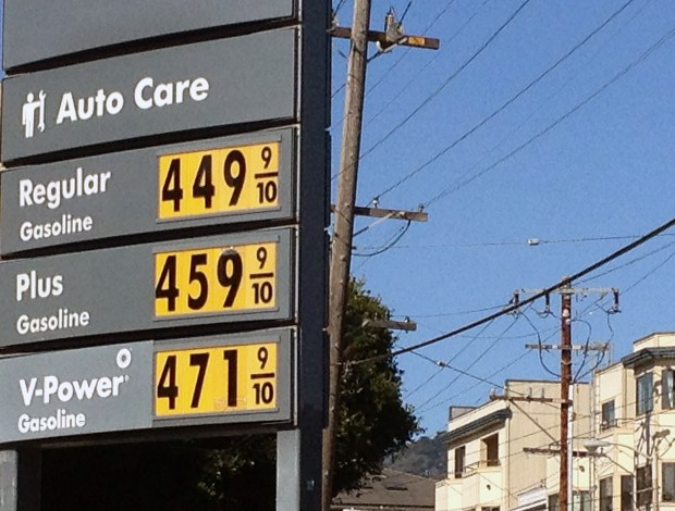 The gas prices at a gas station at 16th and Guerrero streets.