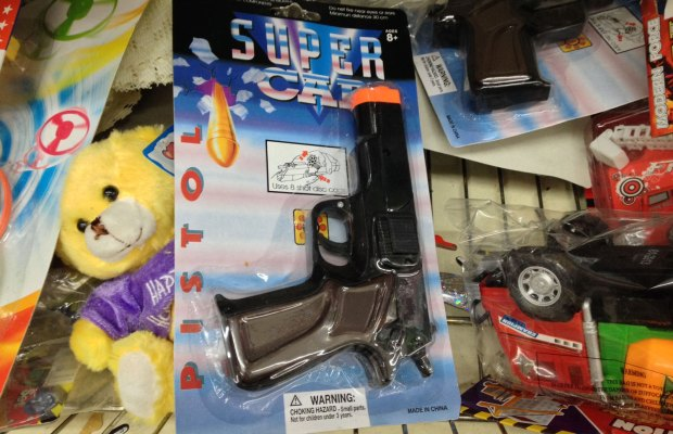 A Super Cap model gun for sale at One Dollar Only.