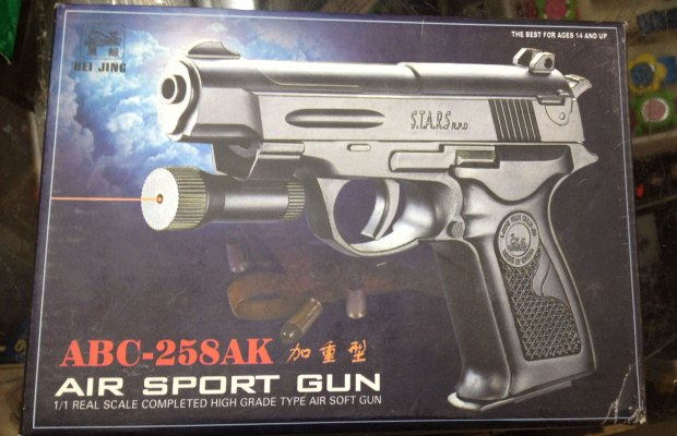 A BB gun for sale at the A & A Bargain Store on Mission Street.