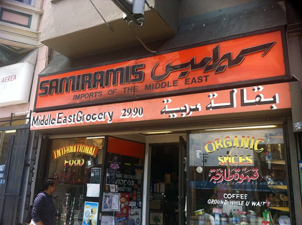 Samiramis Imports on Mission Street at 25th. Photo by Andrea Valencia