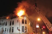 File photo of the Mission and 22nd street fire in 2015.