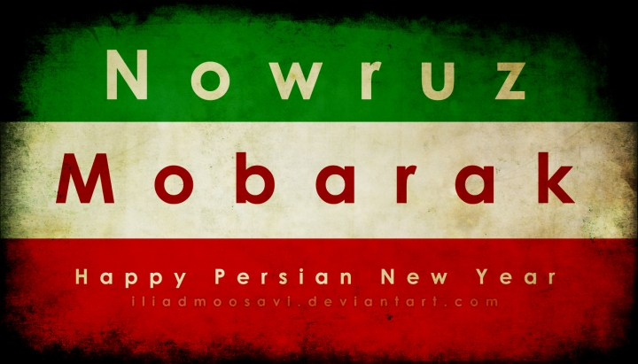 HAPPY NOWRUZ TO EVERYONE Today Is Persian New Year And A Beautiful .9 Happy Iranian New Year In Farsi 2014