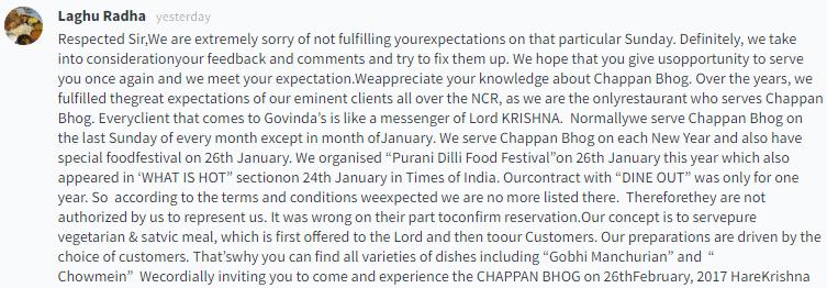Chappan Bhog Reply