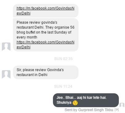 govinda request