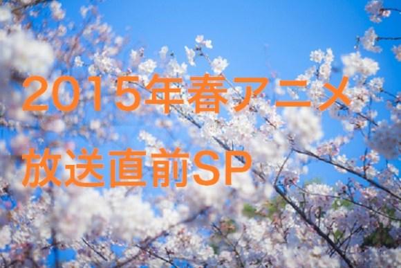 TSU87_shinseikatu500