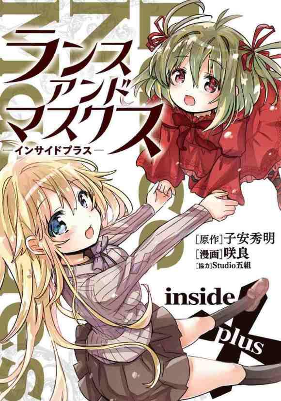 manga0922