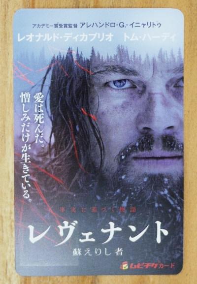 cine02-03
