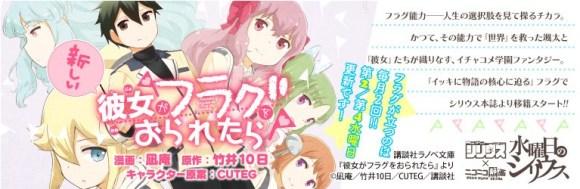 manga20160412