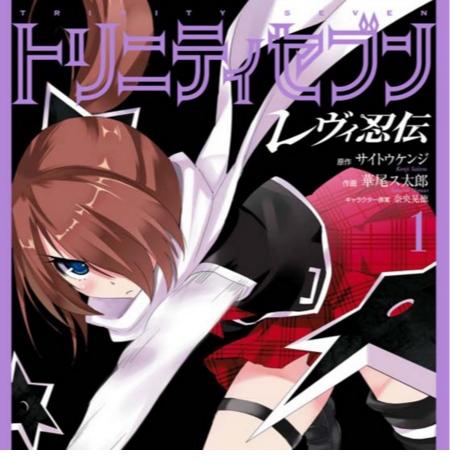 manga20160414