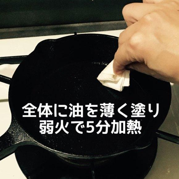 maintenance08