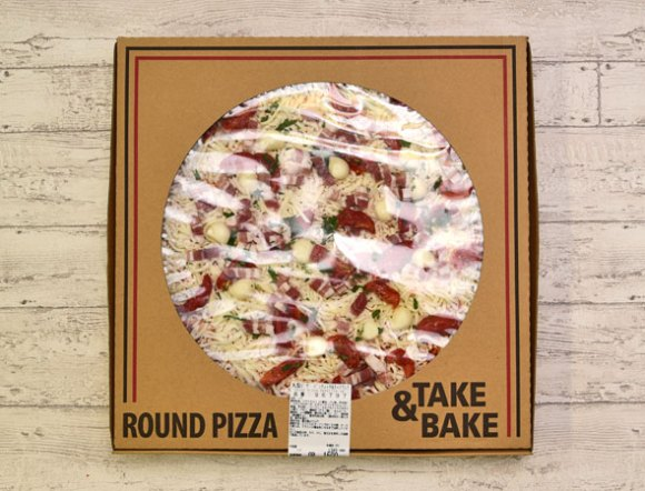 costco_pizza-a01