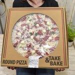 costco_pizza-a04