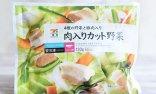これで具なしラーメン卒業! セブン冷凍『肉入りカット野菜』は袋麺を野菜マシマシにするベンリ食材