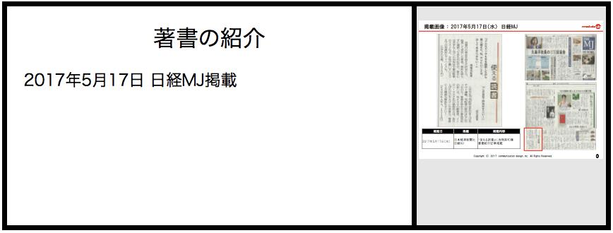 スクリーンショット 2019-04-05 16.27.39