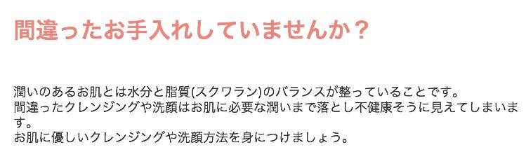 スクリーンショット 2019-04-06 19.15.34