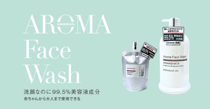 wash_product