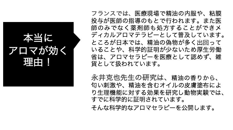 スクリーンショット 2019-08-16 10.54.14