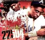 Lil Boosie & B.G. – 225 504 Mixtape