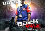 Young Buck – Back On My Buck Shit 2: Change Of Plans Official Mixtape By Dj Drumma Boy