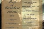 Steamboat – Book of Steamboat Official Mixtape