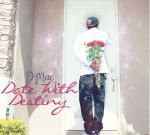 D-Mac – Date With Destiny Official Mixtape