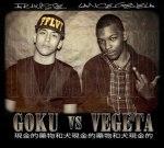 A.R Hustle & Lance Geneva – Goku Vs Vegeta Mixtape