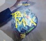 D-JaySremm – Trail Mix