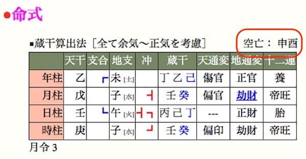 _2016-03-26-15_19_09