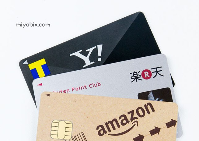 ポイント,クレジットカード,Tポイント,楽天,Yahoo!,amazon