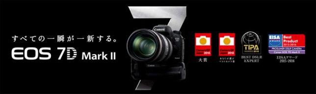 Canon,キャノン,7D2,7DⅡ