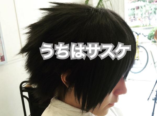 【NARUTO】うちはサスケの髪型切ってみた