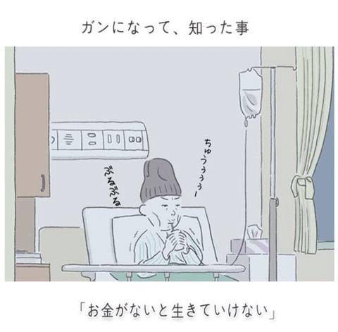 blog_import_59fba86635896