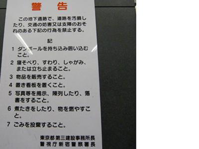 20071027-04.jpg