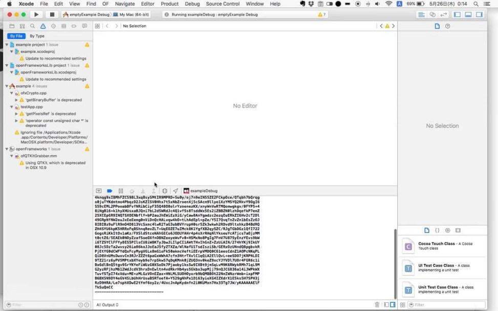 openFrameworks – ofxCrypto TEST