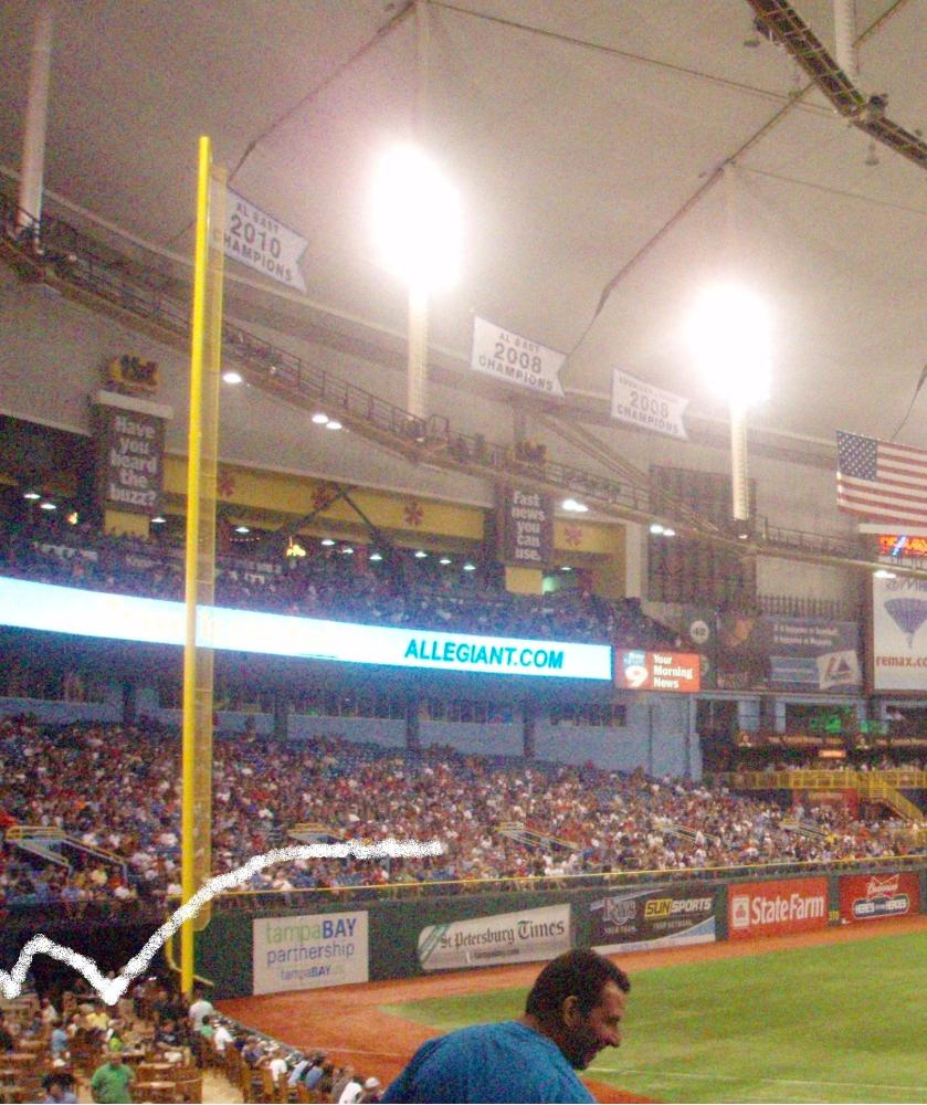 7/2/11 Cardinals at Rays: Tropicana Field (4/6)
