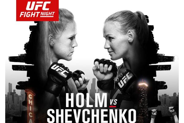 UFC on Fox 20 poster