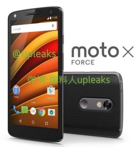 motorola-force-x-leaked-image