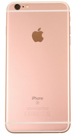 apple-iphone-6s-plus-cep-telefonu-rose