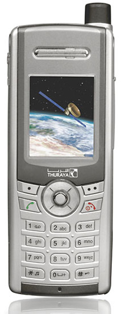 Thuraya SG-2520 Cep Telefonu