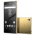 Sony Xperia Z5 Premium Gold Akıllı Telefon