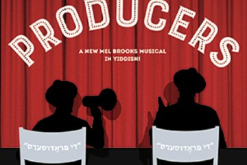 Segal Centre presents 'The Producers' in Yiddish