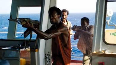 القرصنة
