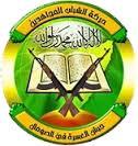 alshabaab