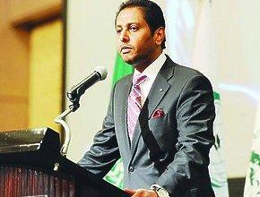 سفير جيبوتي لدى المملكة