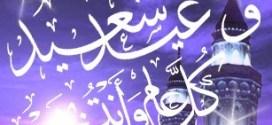 مركز مقديشو يهنئ المسلمين بمناسبة عيد الأضحى المبارك