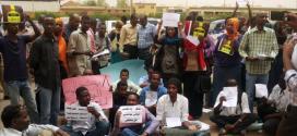 بطالة شباب الخرّيجين من الجامعات في الصومال