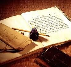 كتاب وقلم
