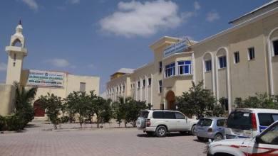 جامعة الاسلايمة